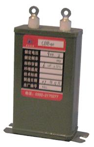 CBB40型金属化聚丙烯薄膜电容器实物图