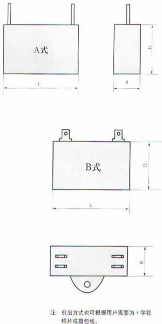 CBB61型金属化聚丙烯薄膜电容器尺寸图