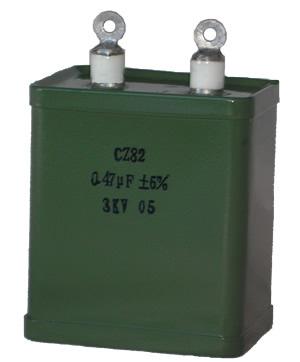 CZ82型高压密封纸介电容器实物图